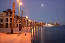 Отель Crowne Plaza Oasis Port Ghalib 5*