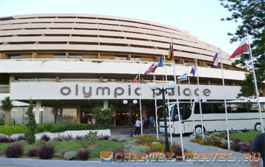 Отель Olympic Palace Resort Hotel & Convention Center 5*