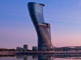 Отель Hyatt Capital Gate 5*
