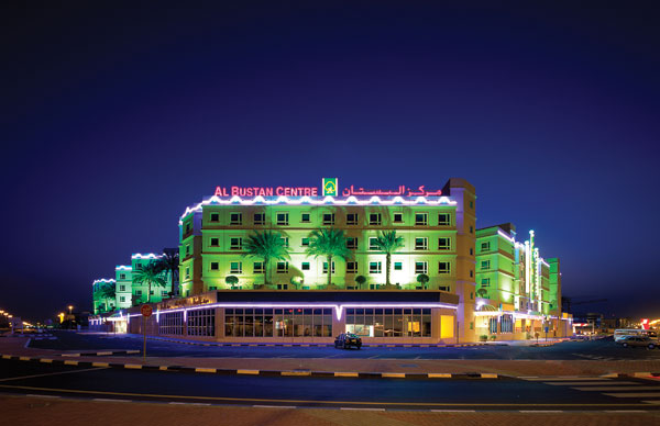 Отель Al Bustan Center & Residence Apartments 4*